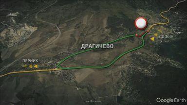 Драгичево излиза на протест заради затворен изход от селото към София