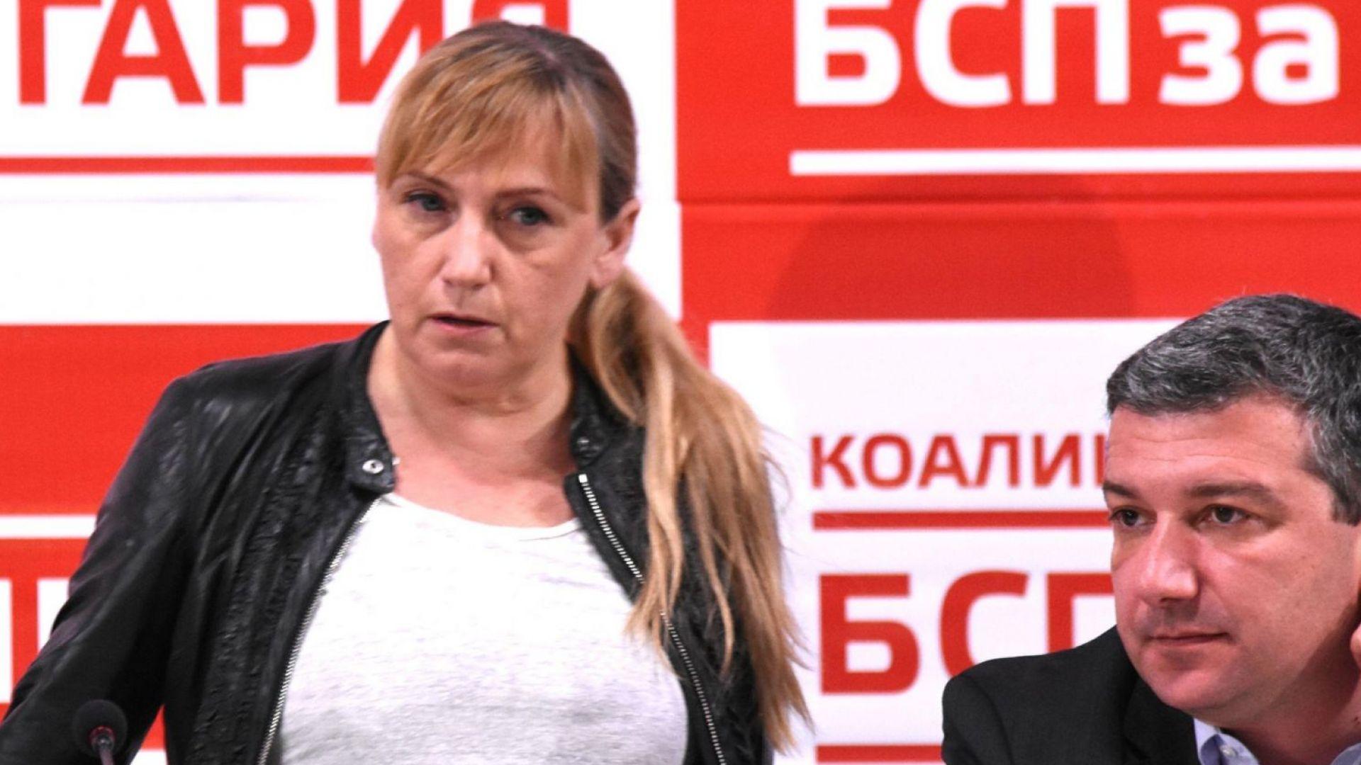 Елена Йончева обжалва паричната гаранция от 20 000 лева