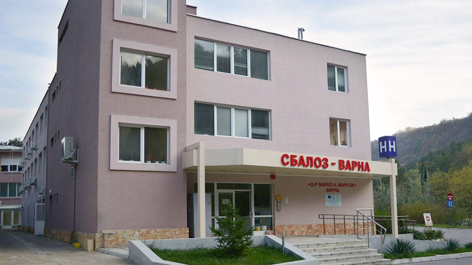 Отпускат 700 хил. лв. за ремонт на Онкоболницата във Варна