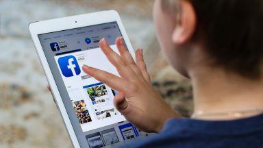 Facebook уволни служител, който реактивирал блокирани реклами