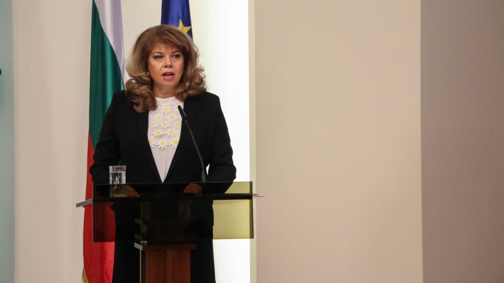 Илияна Йотова предлага културен институт и национална платформа за връзка с българите в чужбина