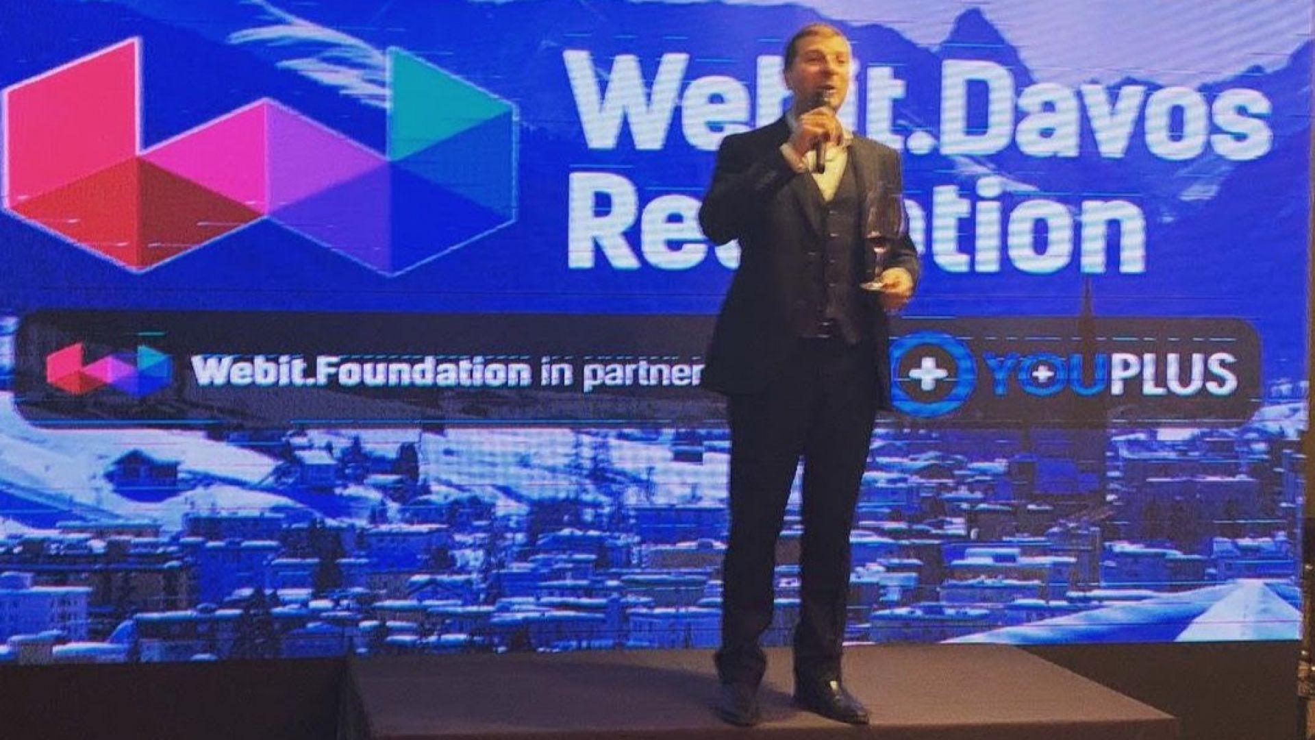 Д-р Пламен Русев е основателят на Webit