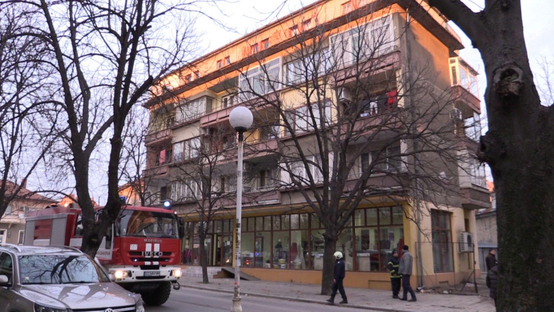 Теч на газ блокира центъра на Казанлък