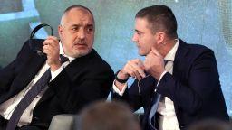 Кабинетът дава 5 млн. лв. за офис на Световната банка