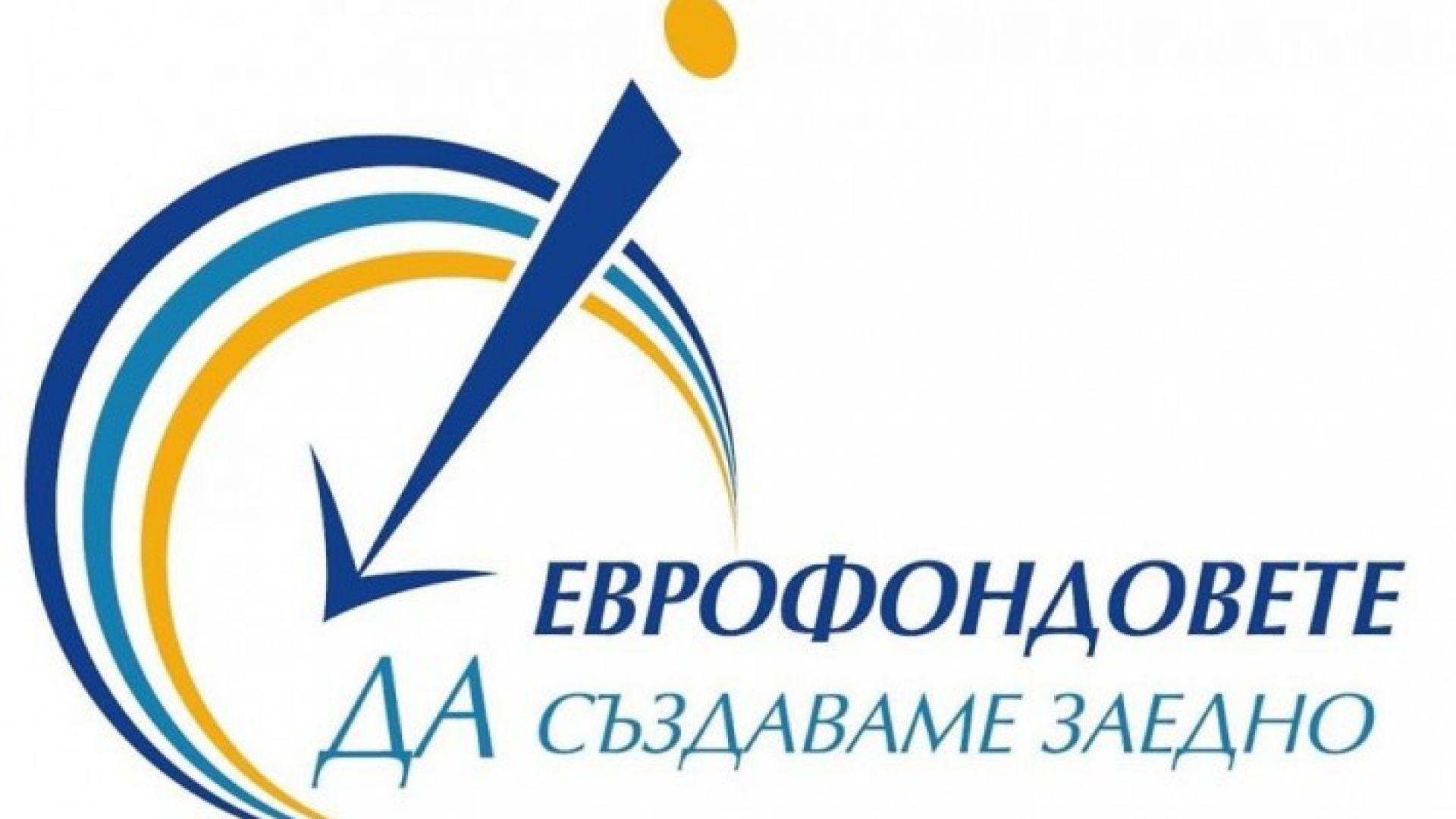 Интерактивна книга показва реализираните проекти с европари във Варна