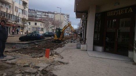 Улицата е в ремонт от миналата година
