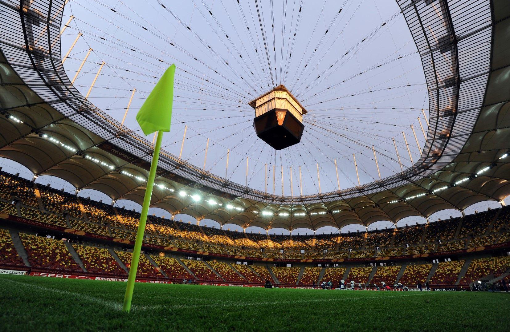 """""""Арена Натионала"""" прие финала за Лига Европа през 2012-а, а сега е готов със своите 55 хиляди места за три двубоя от група С (другият град на това каре е Амстердам), както и осминафинал."""