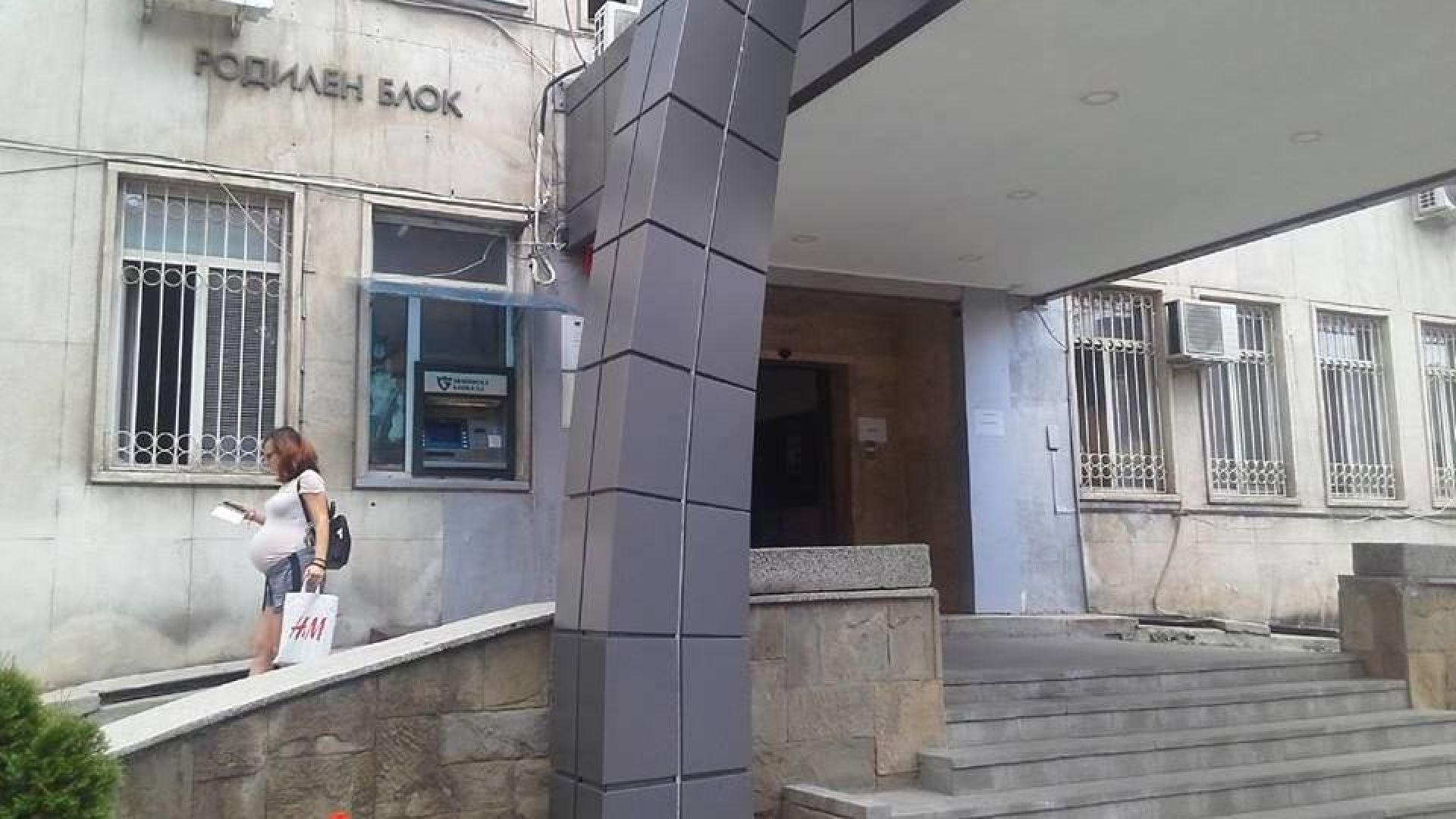 Безплатни прегледи за миома на матката в трите големи АГ болници в София