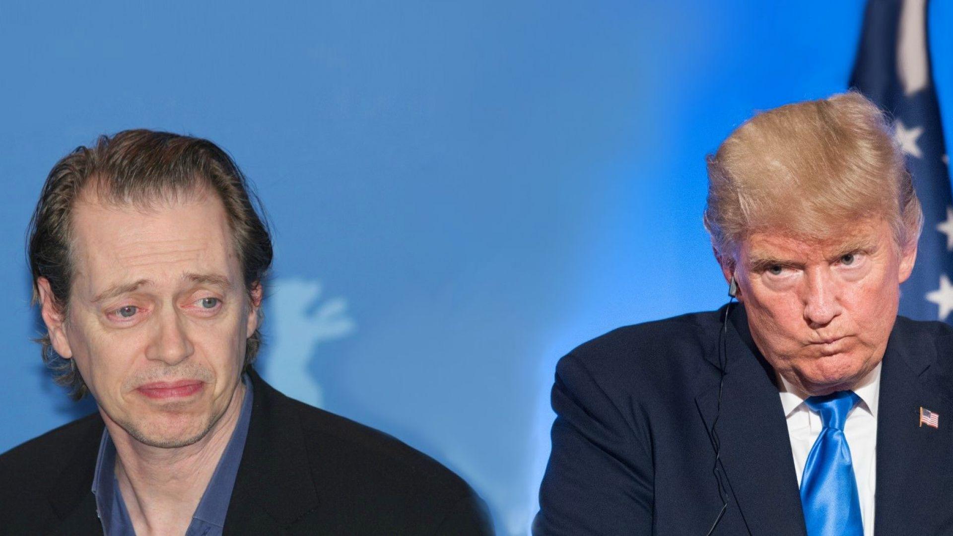 Стив Бушеми и Доналд Тръмп
