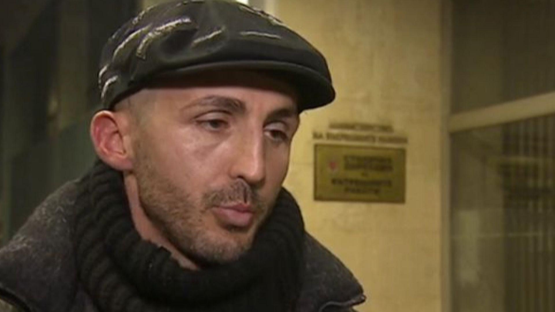 Адвокатът на Стайко Стайков: Не е редно, когато човек се страхува, да тича до полиции