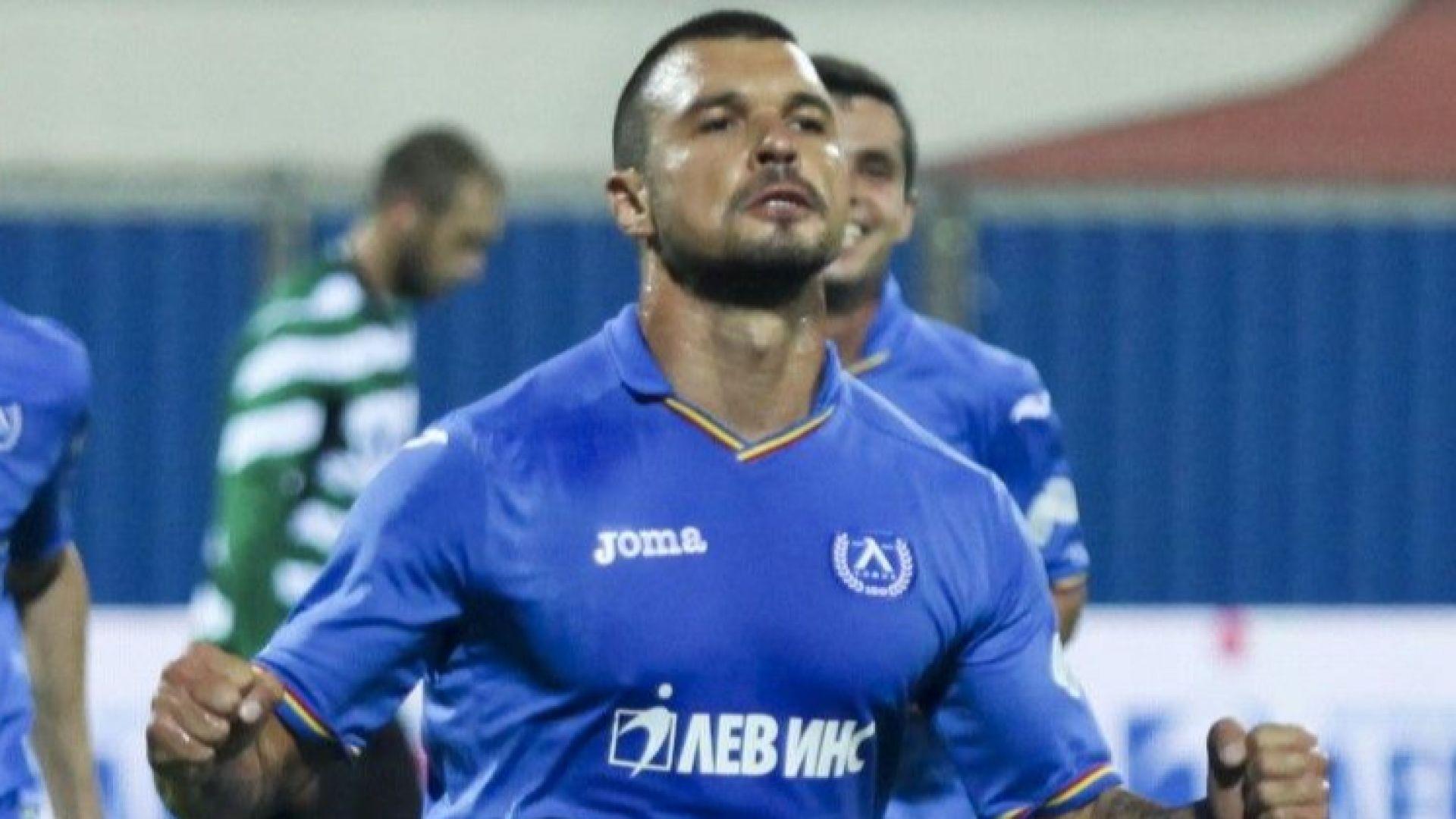 """Божинов си тръгна от Италия и се предложи на закъсалия """"Левски"""""""