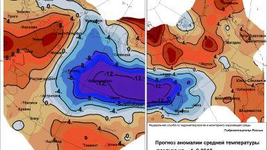 """Сибир """"трупа студ"""", идва ли """"свирепа зима"""" и у нас?"""