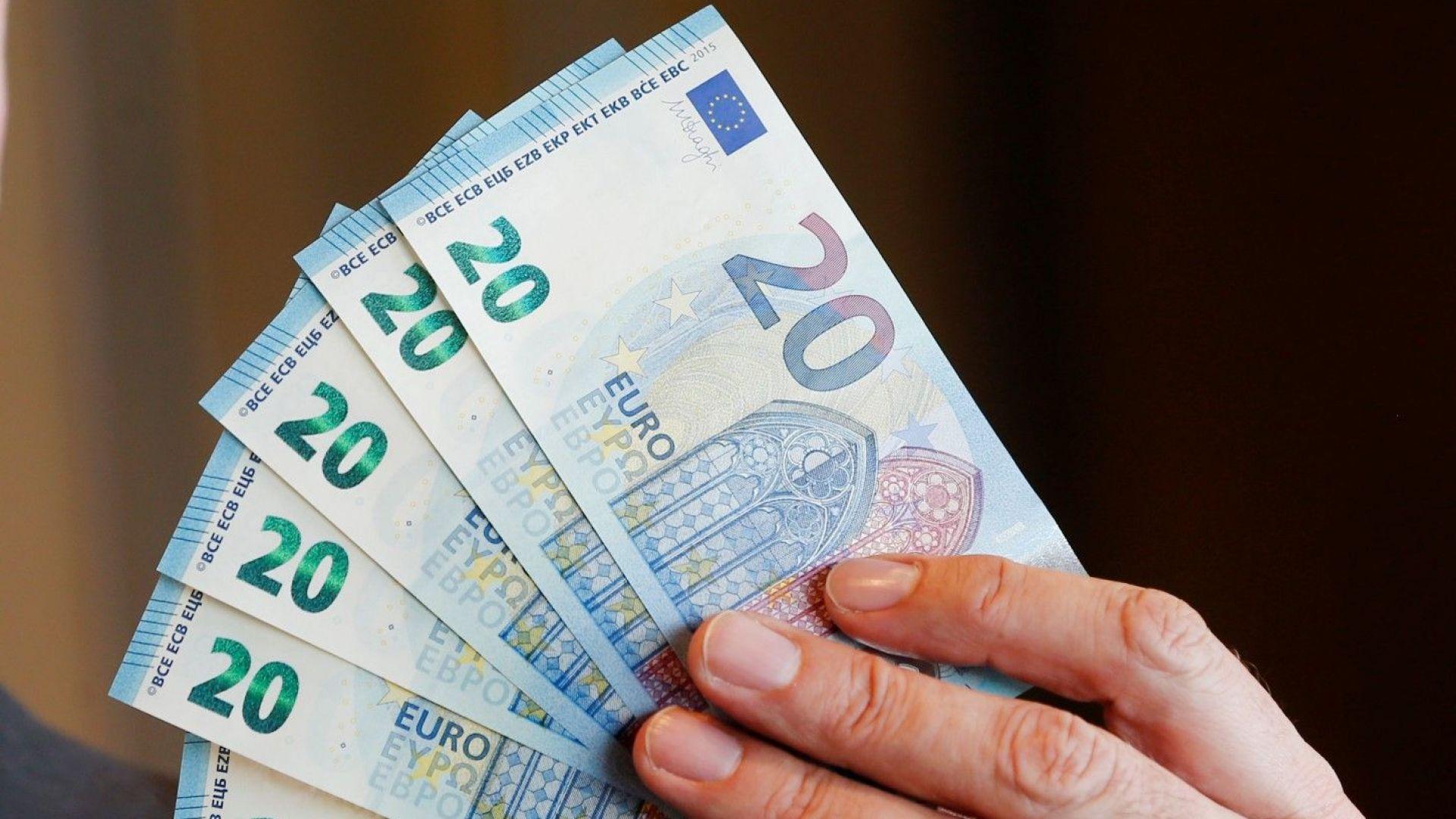 Асарел Медет изкупува обратно акции за 100 млн. лв.