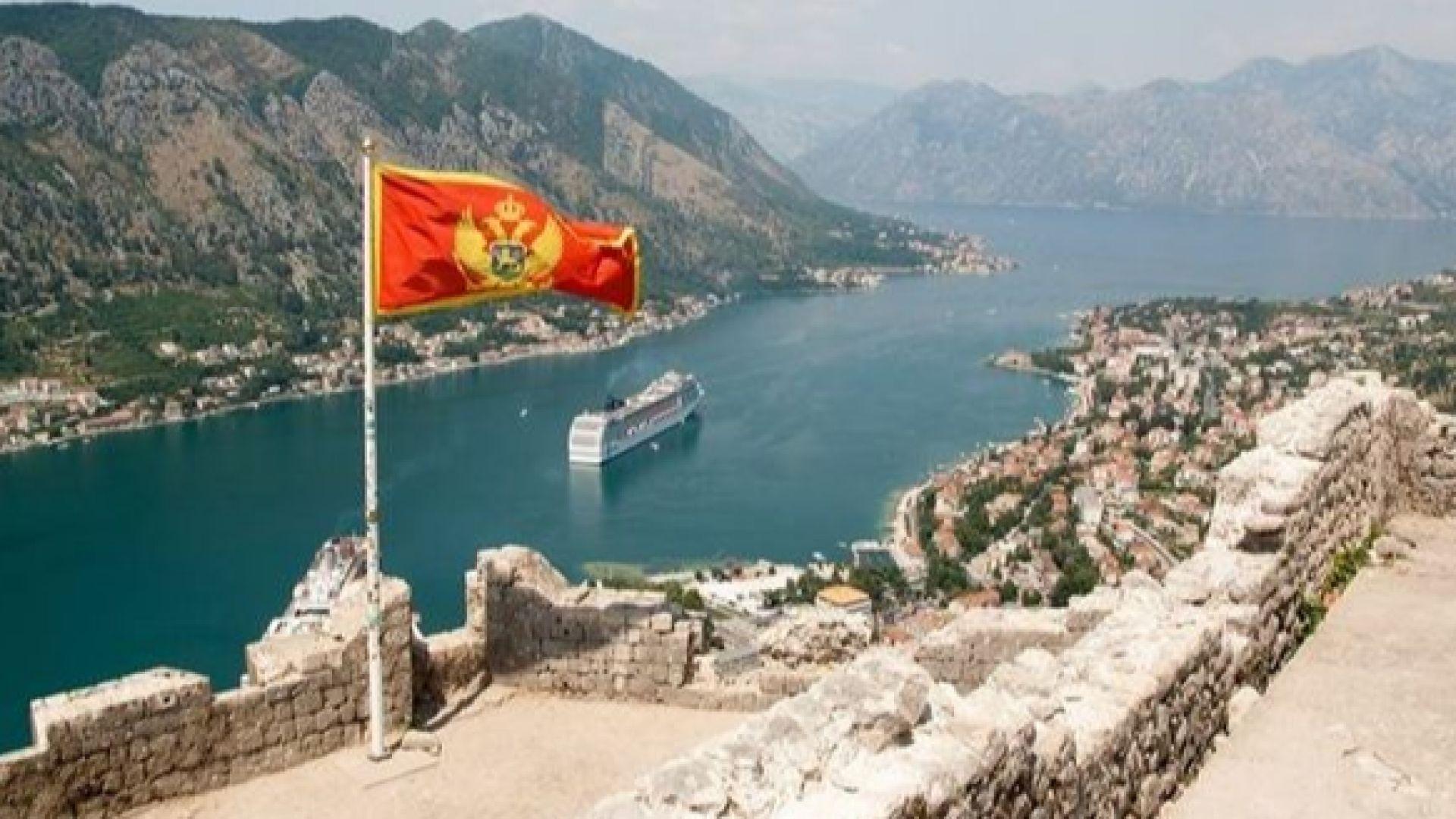 20 хил. евро глоба за неуважение към герба на Черна гора