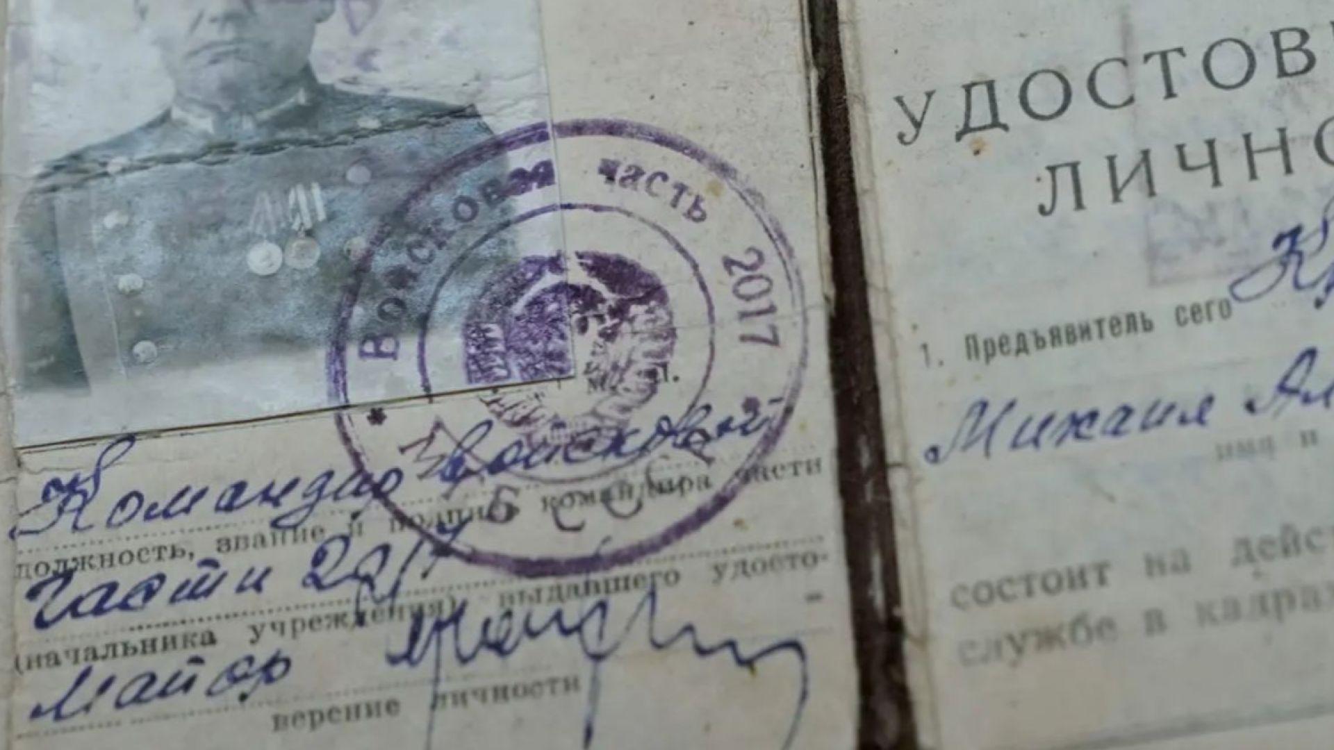 В Ню Йорк откриха музей на КГБ