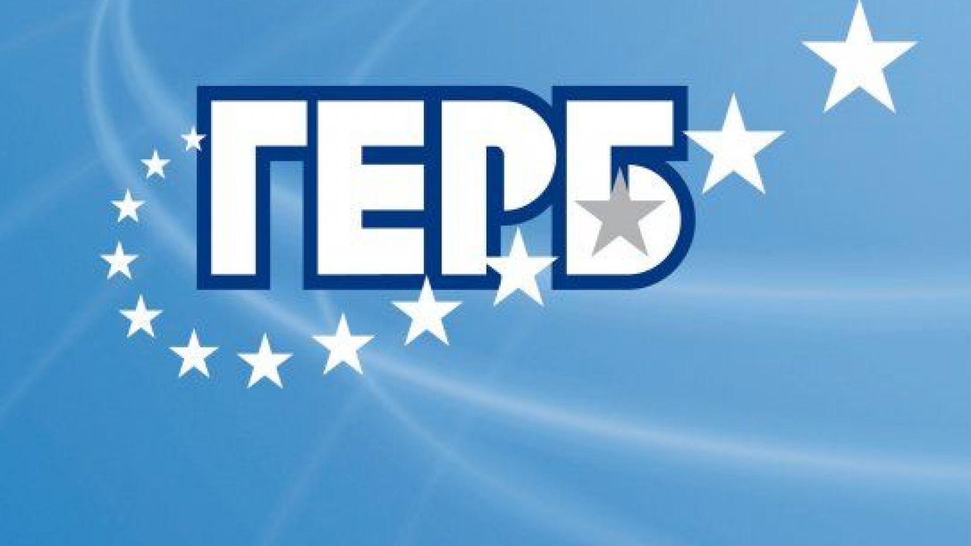 Изследване за евроизборите: ГЕРБ - 29,9%, БСП - 21, 4%