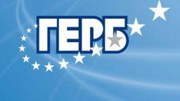 Станаха ясни кандидат-кметовете на ГЕРБ за Пловдив, Русе и Хасково