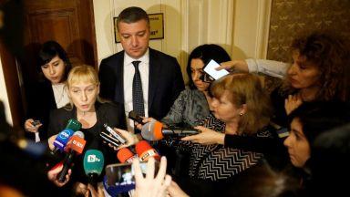 """Йончева чака прокуратурата да се свърже с нея за аферата """"Ало, Банов съм"""""""