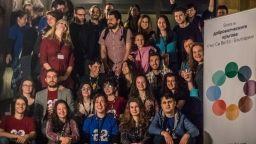 София филм фест търси доброволци за 23-тото си издание