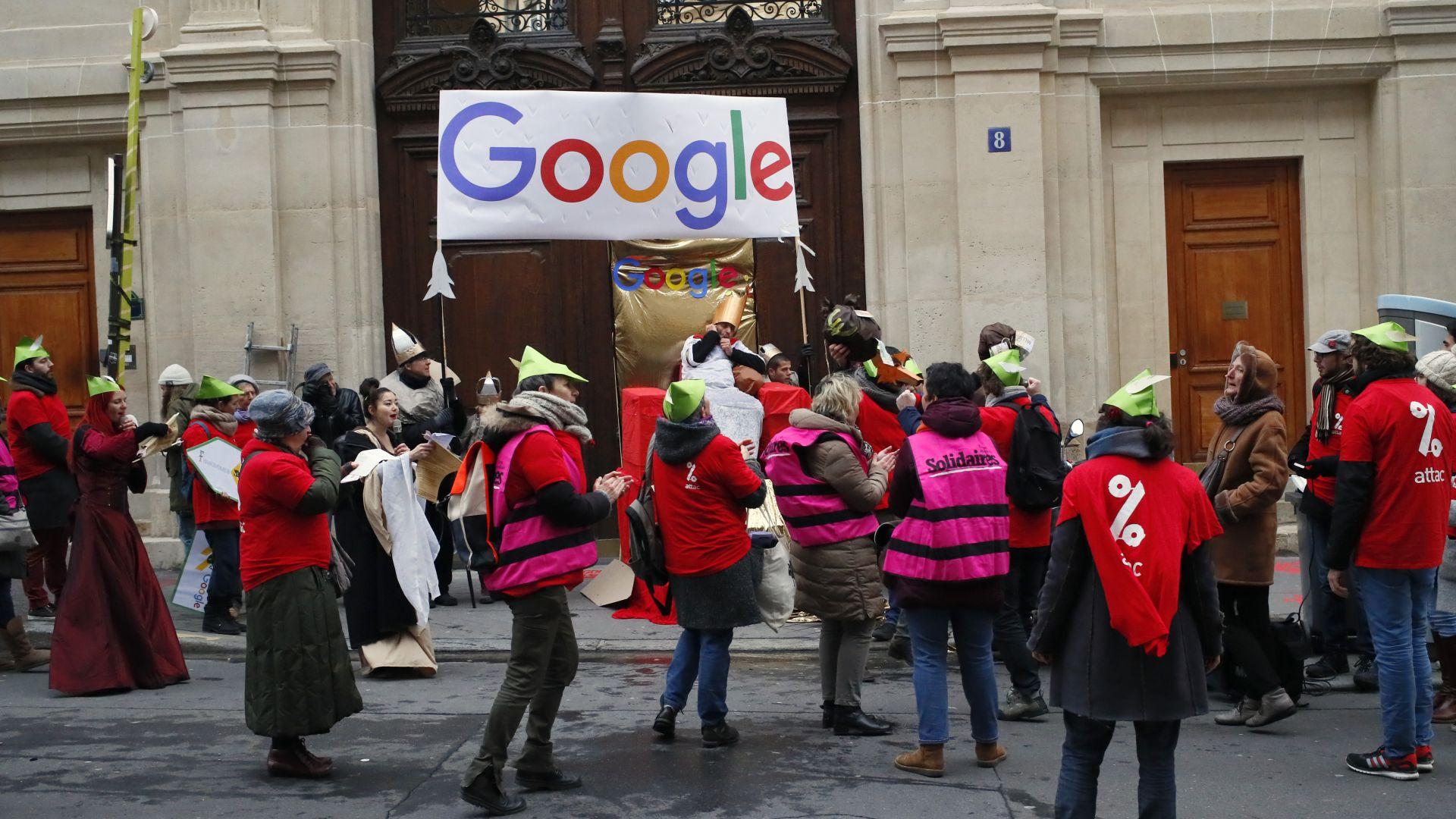 Антиглобалисти протестираха в Париж срещу данъчната политика на Гугъл