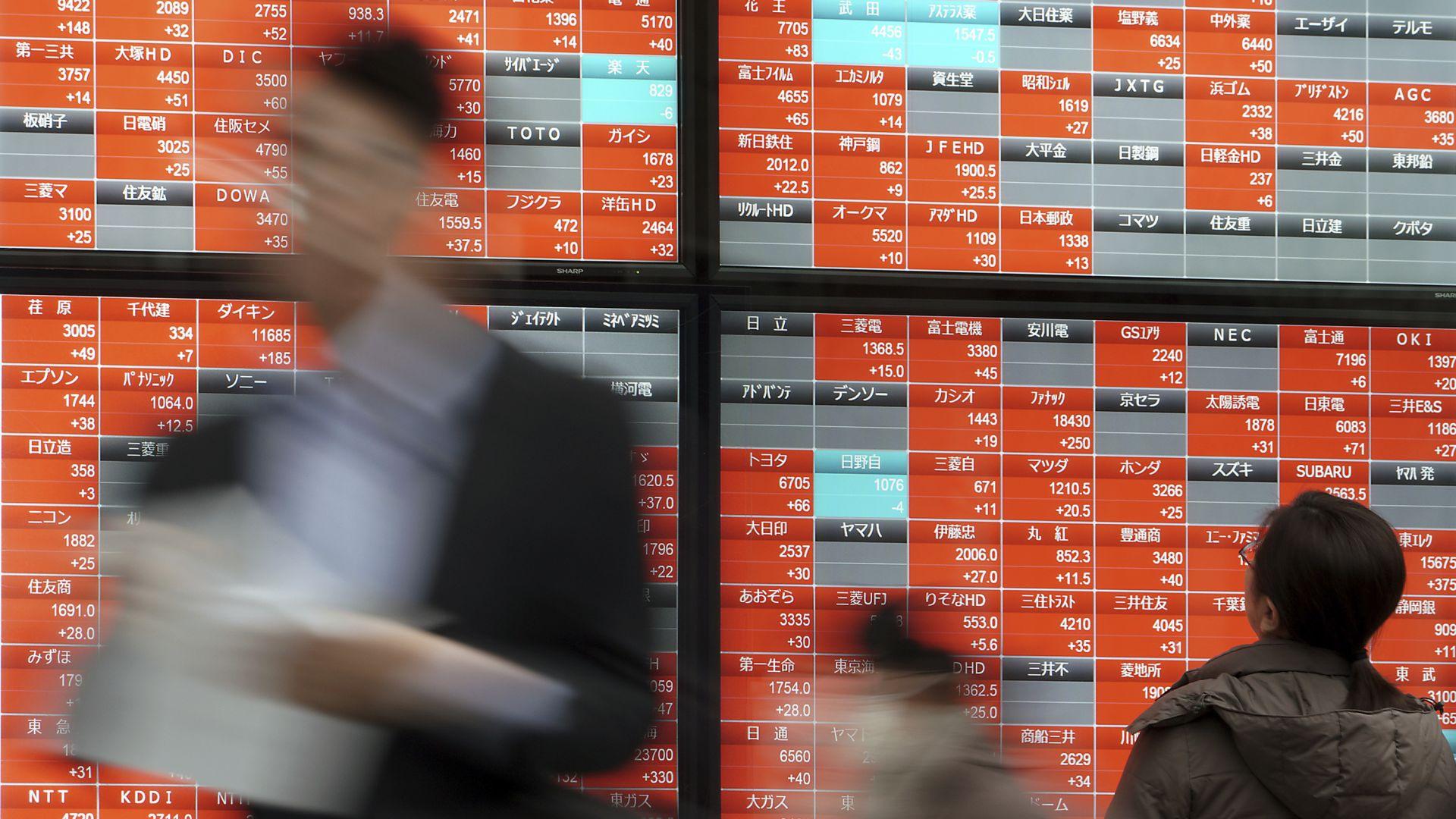 Японската икономика със спад от 7,1% в последното тримесечие на 2019-а