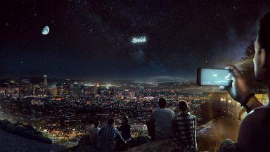 Реклами в небето развихрят спор кой е собственик на космоса