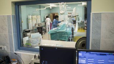 Обрат! Плевенската болница печели търга за кардиоболницата в Бургас