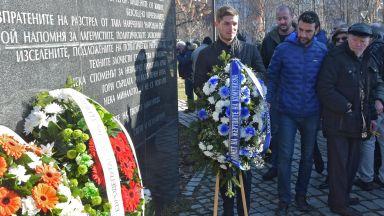България отбелязва Деня на почит към жертвите на комунизма