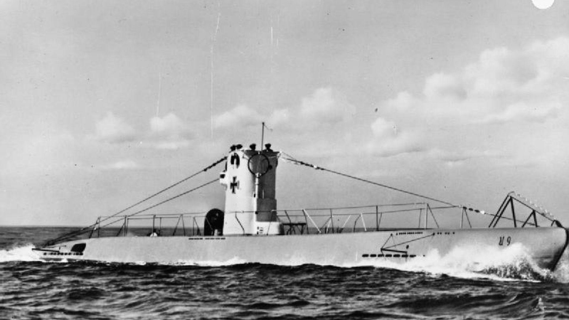 Турски изследователи откриха германска подводница, потопена по време на Втората