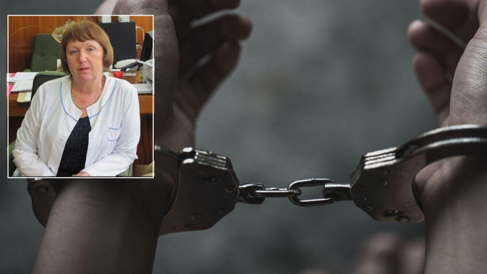 Обвинената за подкуп бивша шефка на ТЕЛК-Ловеч е на свобода срещу 3000 лева