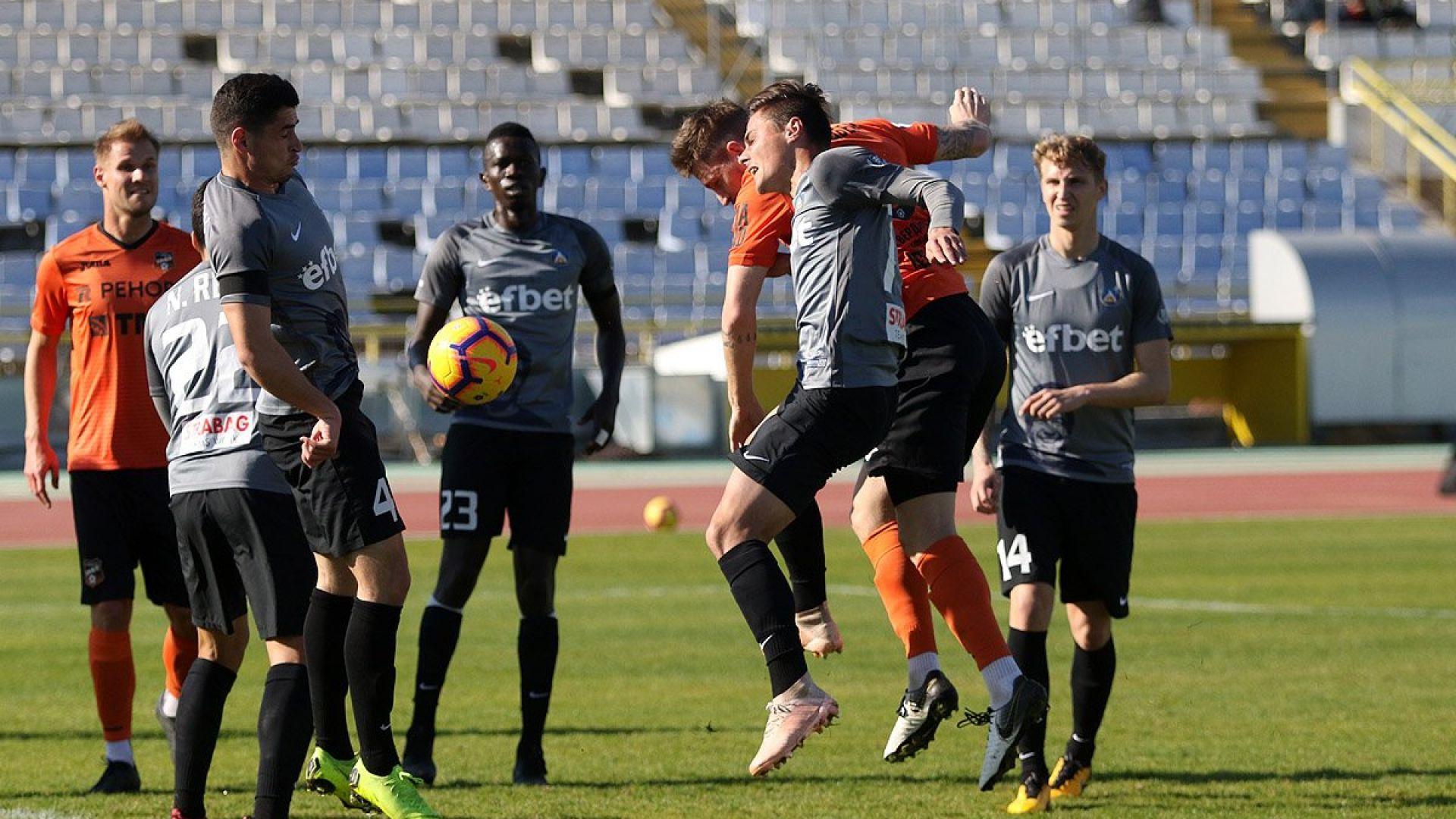 Нова контрола, нова загуба за Левски