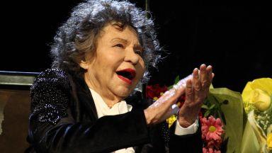 Стоянка Мутафова отпразнува 97-ия си рожден ден пред пълна зала 1 на НДК (снимки, видео)