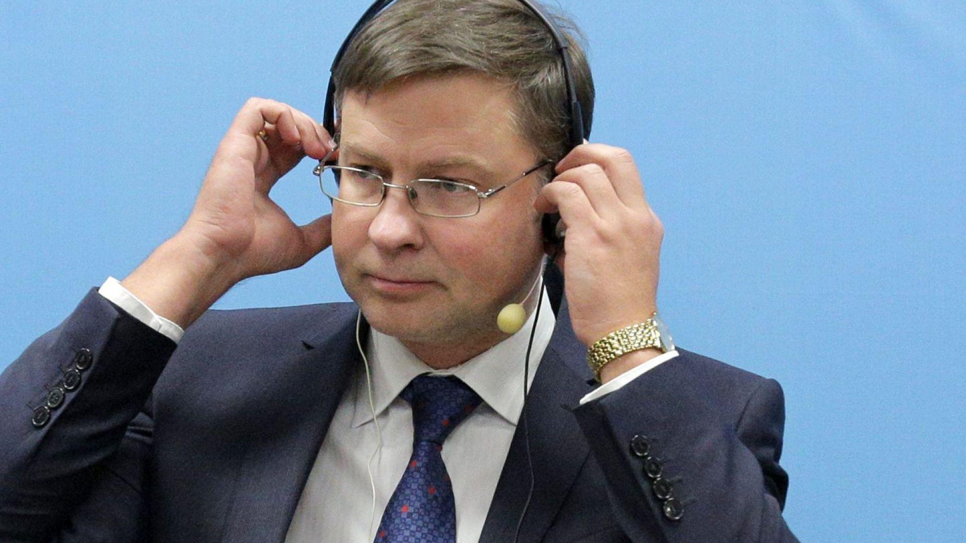 Еврокомисарят Домбровскис: Трябва да сме готови за следващия икономически шок
