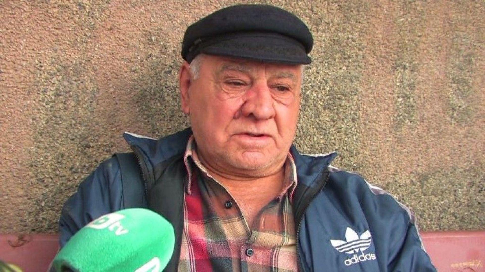 Нападнатият и ограбен пенсионер в Казанлък е с пукната кост на носа