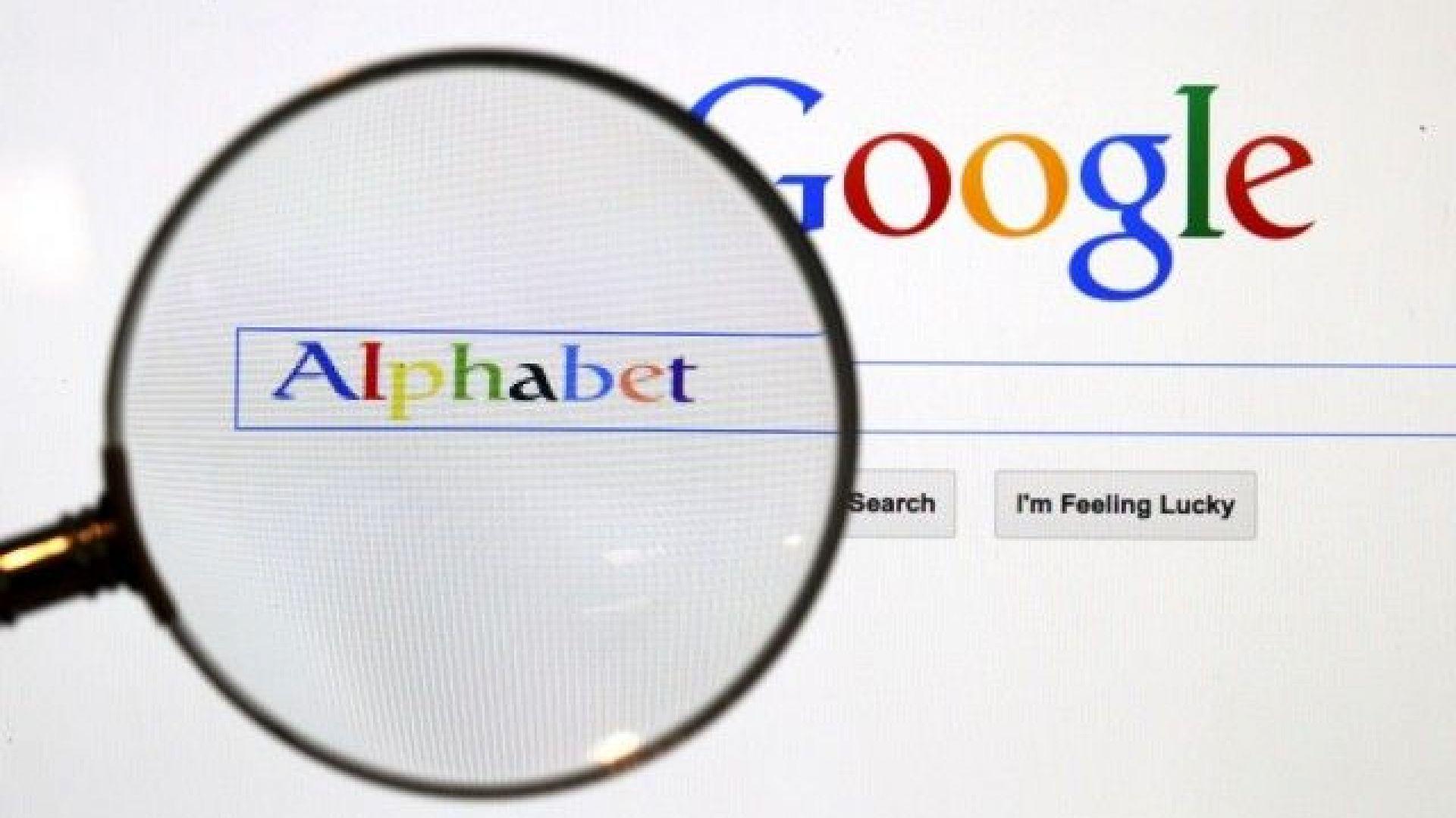 """Алфабет, """"майката на Гугъл, достигна пазарна оценка 1 трлн. долара"""