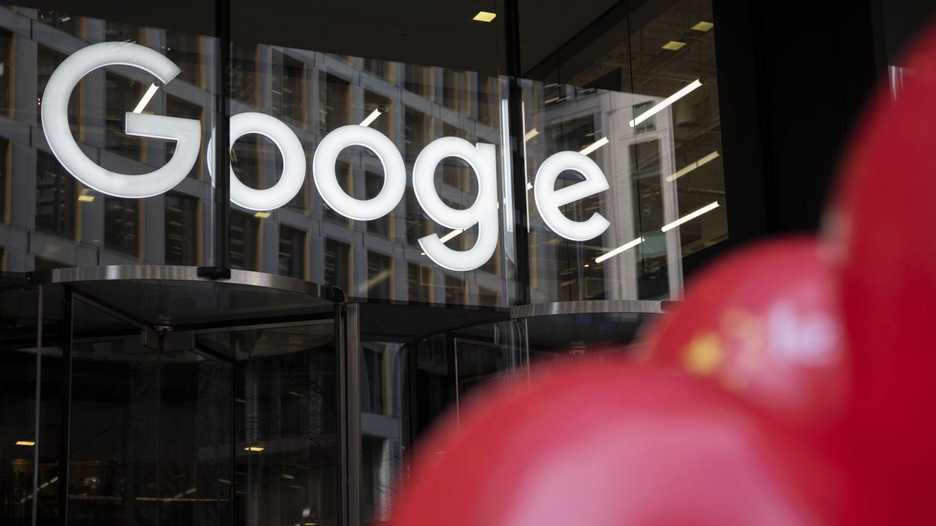 Пазарите очакват звездни резултати от компанията майка на Гугъл