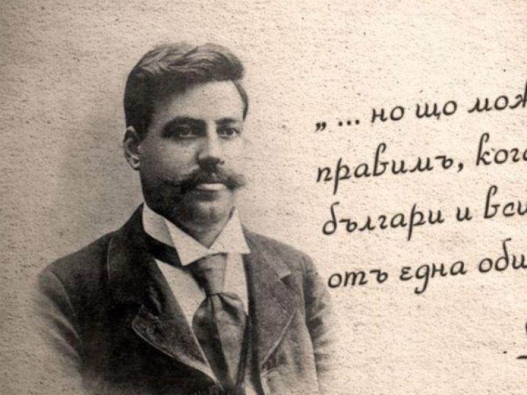 Македонски историци: Никога няма да приемем, че Гоце Делчев е българин