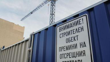 Строителството в България и ЕС: спад и покачване