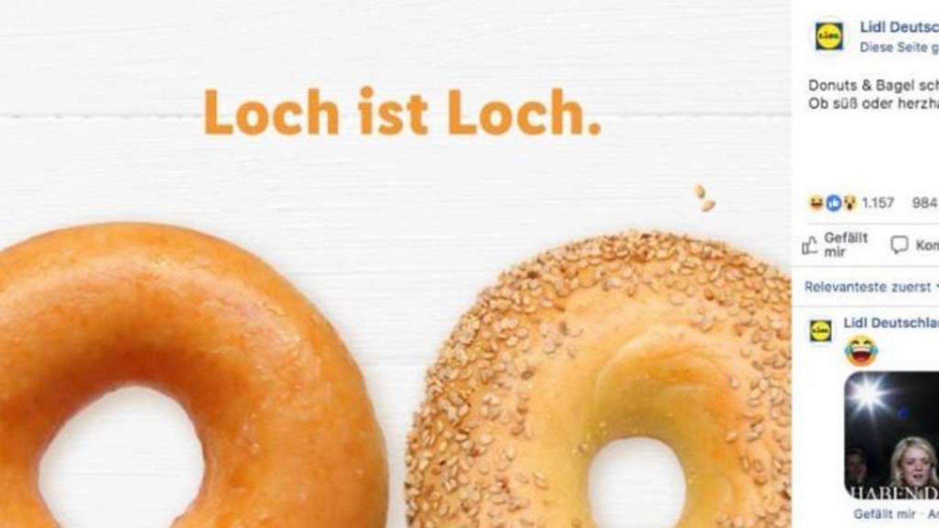 """""""Лидл"""" спря реклама на гевреци, използваща израза """"дупката си е дупка"""""""