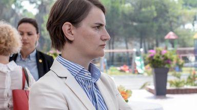 Сръбският премиер Ана Бърнабич чака бебе от интимната си приятелка