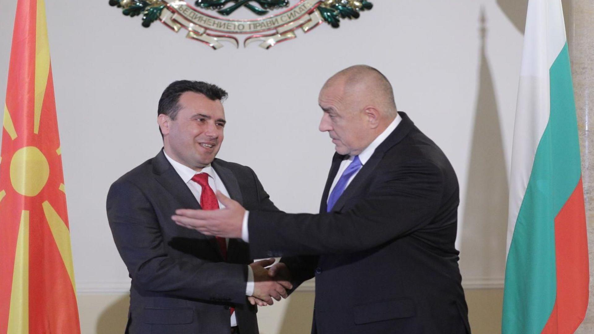 На срещата със Зоран Заев: Бойко Борисов поиска нулеви мита с Македония
