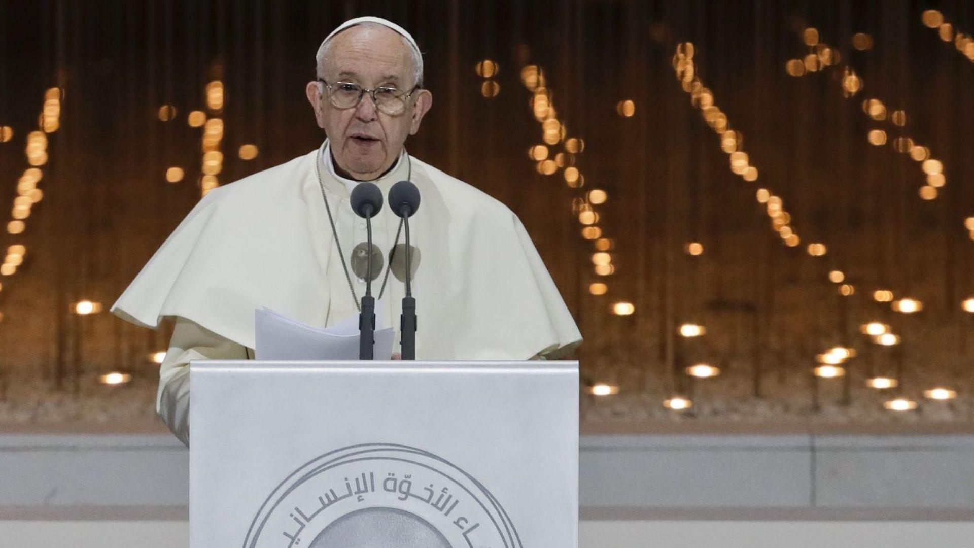 За първи път: Римският папа влезе в джамия в ОАЕ