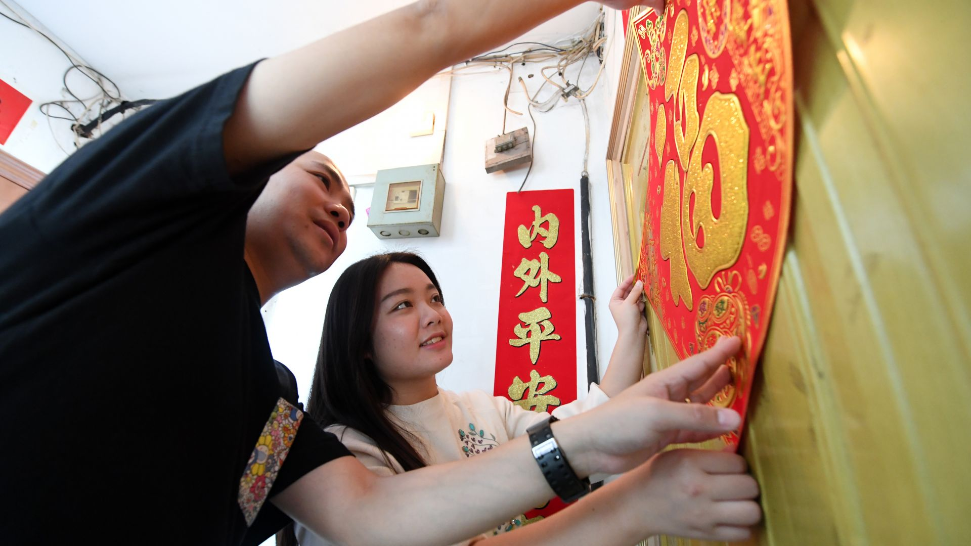 Китай в навечерието на Годината на глигана (снимки)