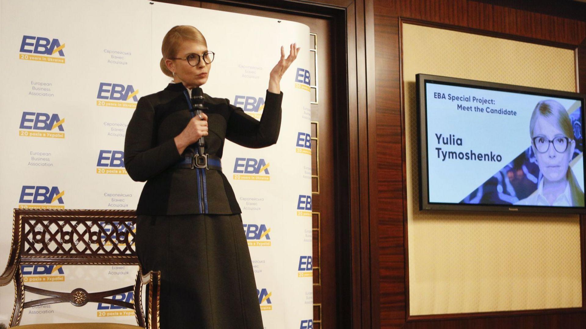 Тимошенко обвини Порошенко в корупция
