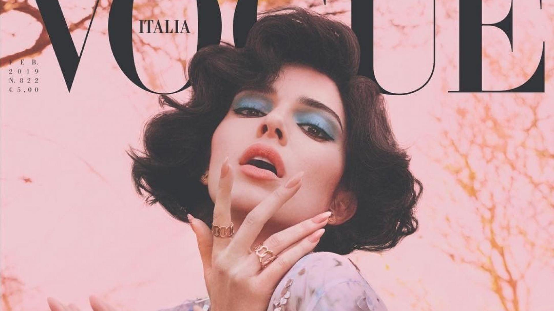Кендал Джанър се съблече чисто гола за Vogue
