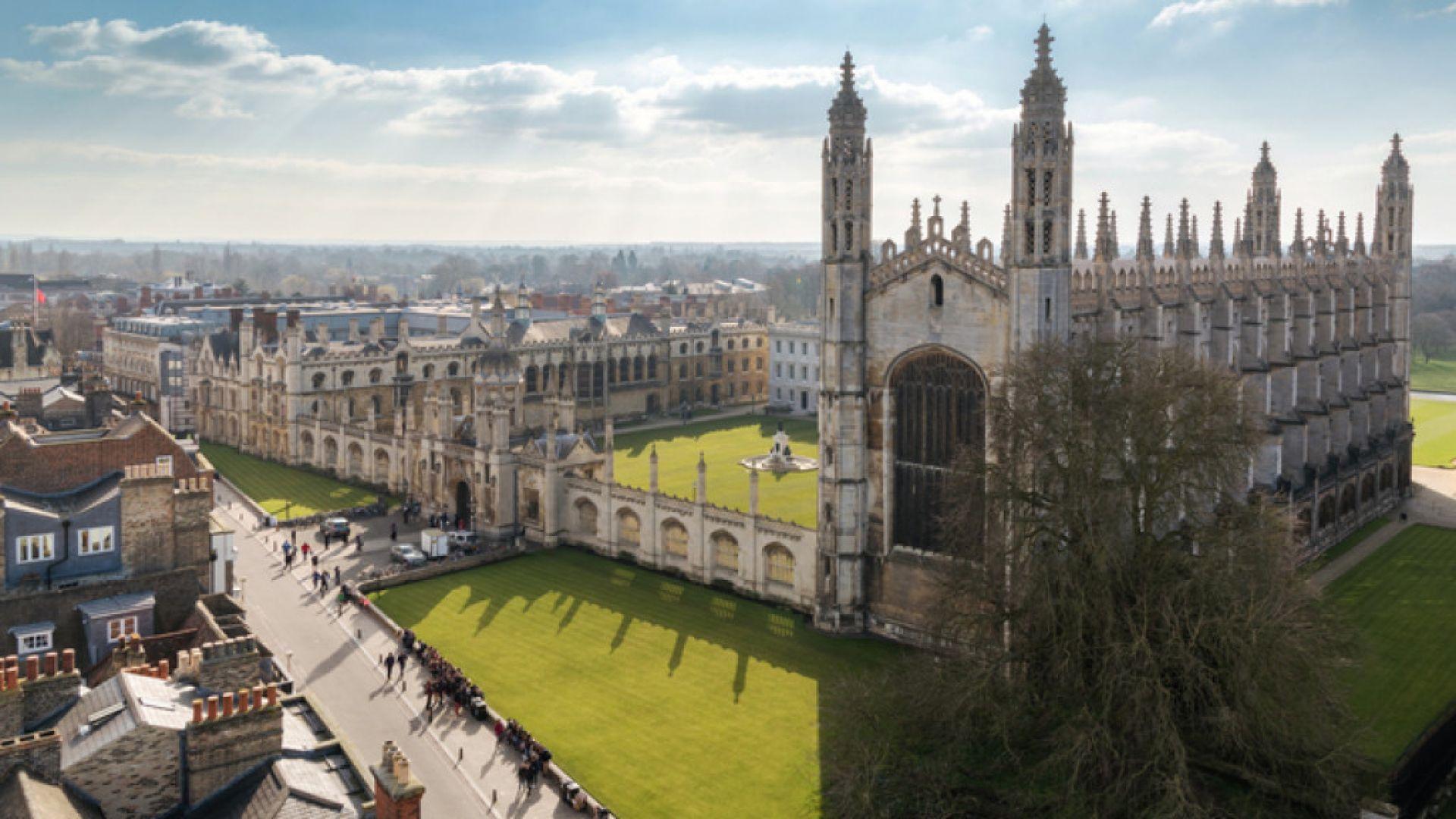 Британец дари 100 млн. лири на Университета в Кеймбридж