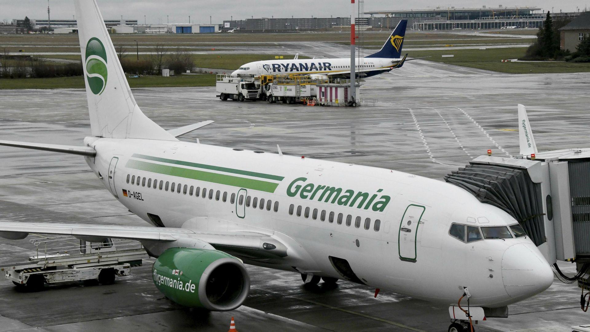 """Авиокомпанията """"Германия"""" обяви фалит"""