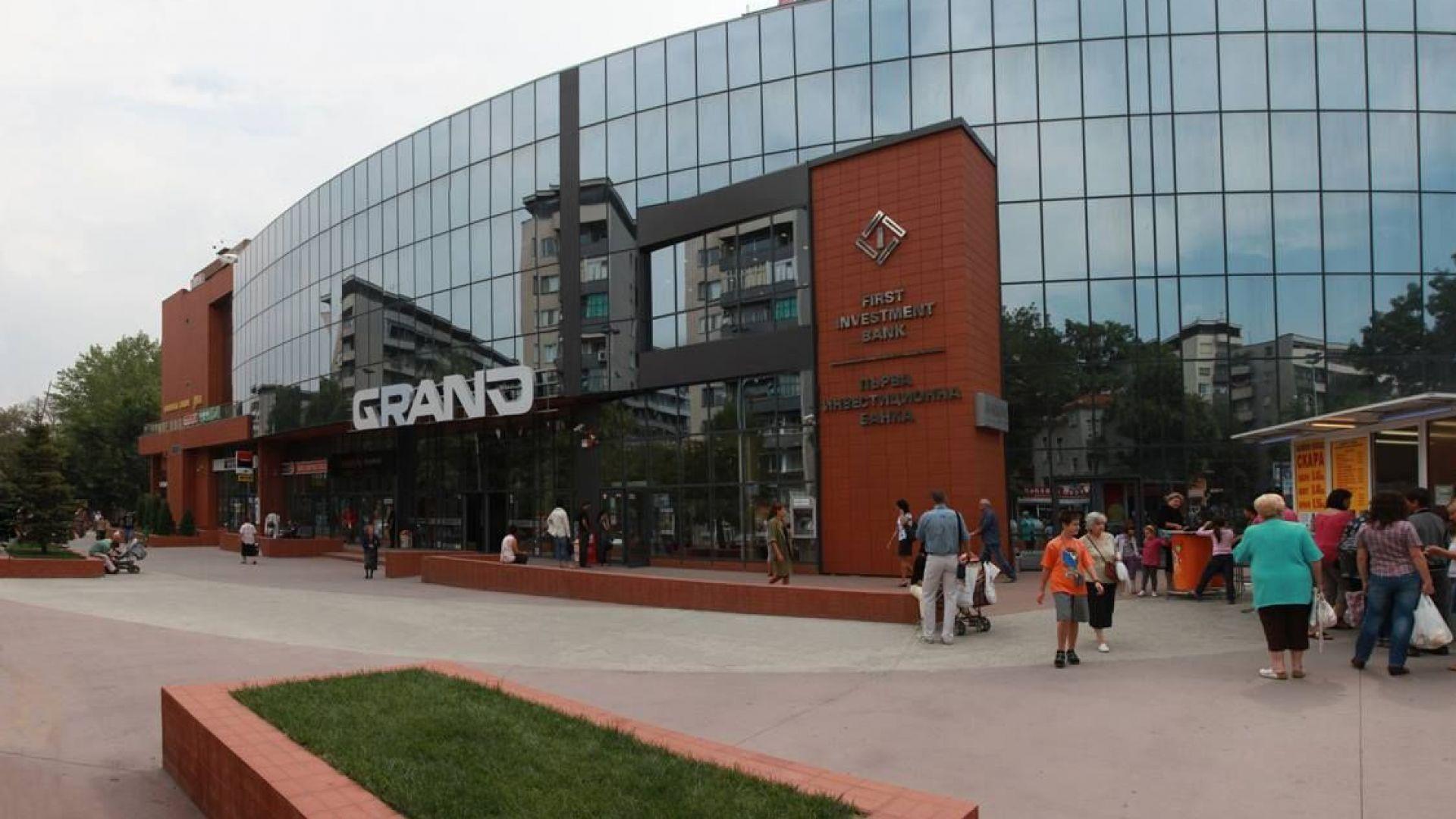 Питон беглец предизвика паника в търговски център в Пловдив