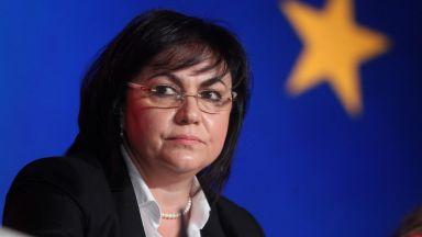 Корнелия Нинова заплаши ГЕРБ с Венецианската комисия