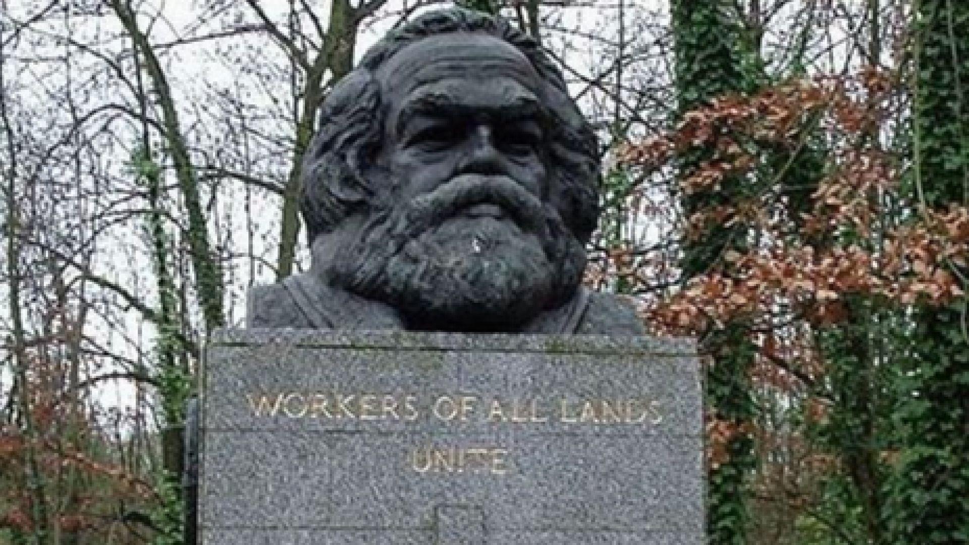 Вандали оскверниха гроба на Маркс в Лондон
